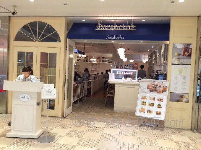 サラベス新宿ルミネ2店