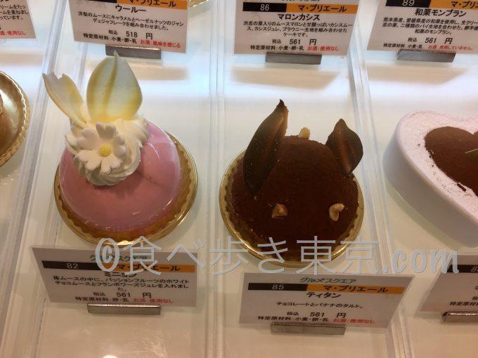 パティシェリアの可愛いケーキ3