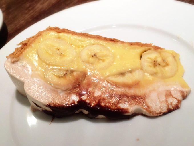 ハーブス バナナクリームパイ