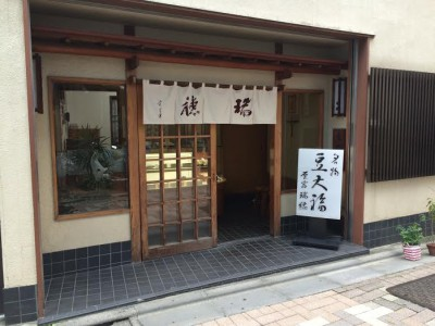 mizuho-iriguchi