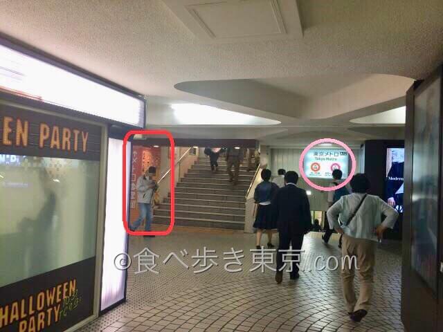 JR新宿駅からメトロ食堂街へのアクセス・行き方。メトロ食堂街が見えてきた