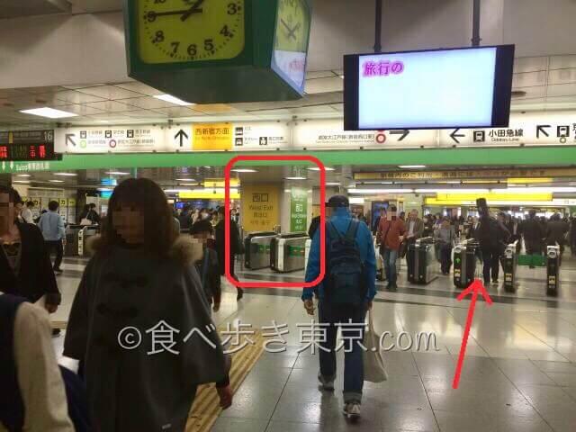 JR新宿駅からメトロ食堂街へのアクセス・行き方