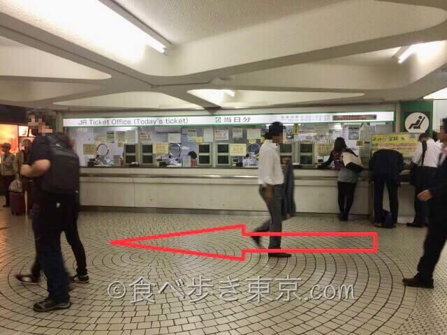 JR新宿駅からメトロ食堂街へのアクセス・行き方。みどりの窓口の前を通る