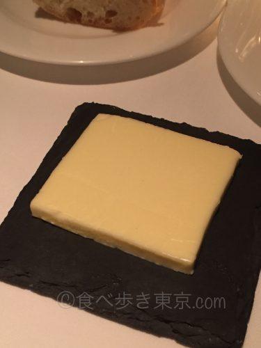 丸ビル「オザミトーキョー」のコース料理(バター)