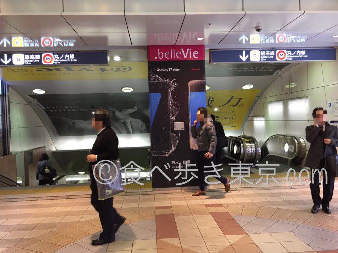 赤坂エクセルホテル東急へのアクセス