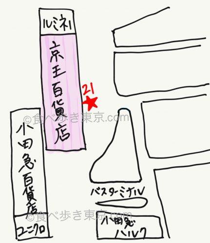新宿西口からヒルトンまでの無料バスが出ているバス停の案内図