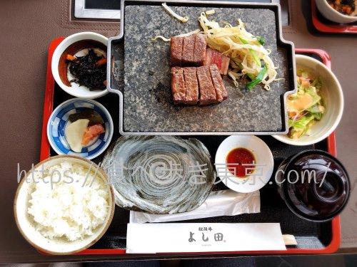 松阪牛よし田のランチメニュー「黒毛和牛ステーキ御膳」
