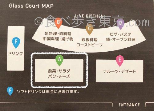 京王プラザグラスコート案内図