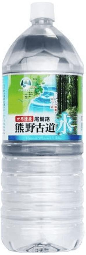 おすすめミネラルウォーター比較「熊野古道水」