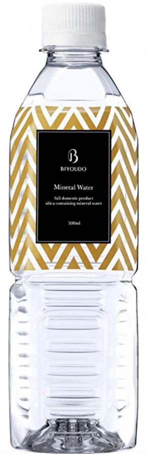 おすすめミネラルウォーター比較「美陽堂シリカ水」