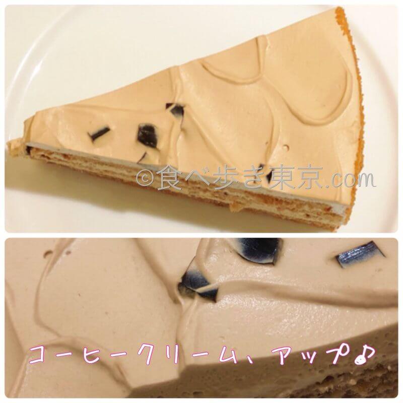 ハーブスのケーキ「モカケーキ」