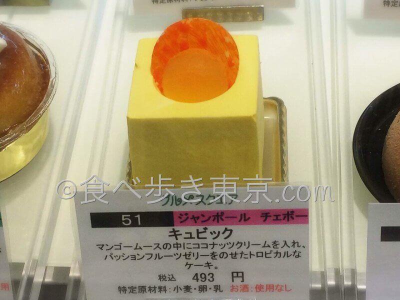 新宿高島屋のパティシェリアのケーキ