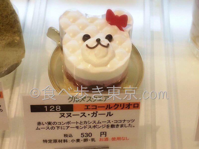 新宿タカシマヤのパティシェリアの可愛いケーキ2