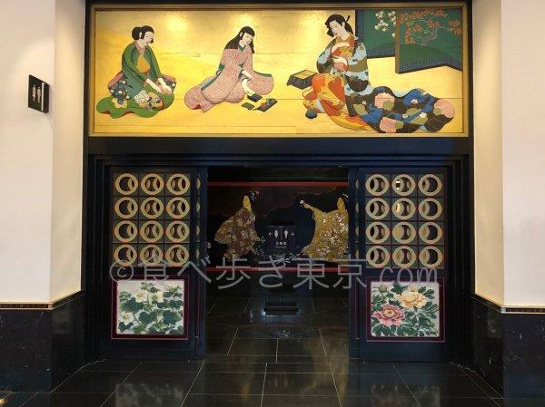 ホテル雅叙園東京の「再現化粧室(トイレ)」入口
