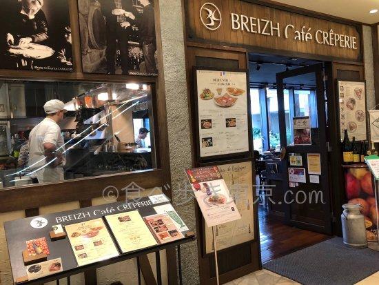 新宿タカシマヤレストラン「ブレッツカフェクレープリー」入口