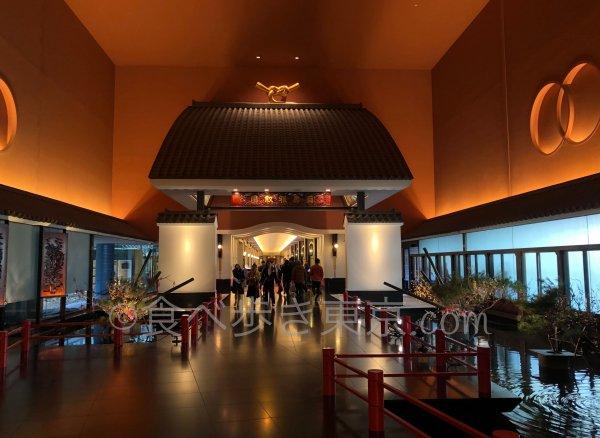 ホテル雅叙園東京「招きの門」
