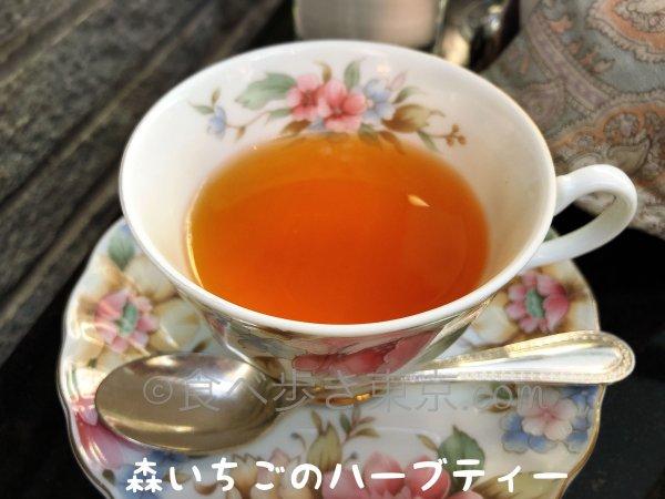 ホテル雅叙園東京パンドラのお茶「森いちごのハーブティー」